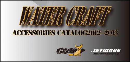 2012 catalog pdf